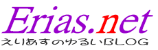 Erias.net