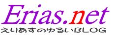 Erias.net